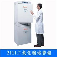 thermo 3111二氧化碳培养箱价格_上海赛默飞培养箱销售点 Thermo  3111