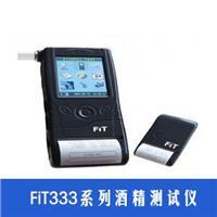 FiT333系列酒精测试仪 FiT333