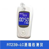 FIT239-LC酒精检测仪 FIT239-LC