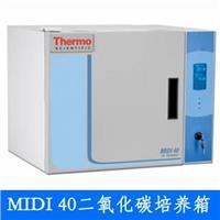 Thermo Midi 40二氧化碳培养箱_赛默飞新款小容量二氧化碳培养箱