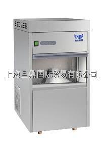 国产IMS-70全自动雪花制冰机 IMS-70