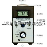 美国AIC2000负氧离子检测仪价格,进口空气负氧离子检测仪现货