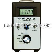 AIC1000负氧离子检测仪现货清仓,美国进口负氧离子检测仪价格低