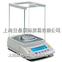 CPA225D德国赛多利斯电子天平价格,进口电子天平品牌 CPA225D