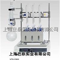 日本东京理化eyela VTX-2000/VTX-2500平行蒸发仪 VTX-2000/VTX-2500