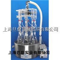 美国Organomation S-EVAP-RB系列平行蒸发仪  S-EVAP-RB