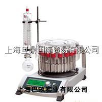 德国海道夫Synthesis 1 evaporator平行蒸发仪 Synthesis 1 evaporator