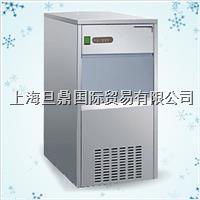上海热销制冰机|雪花制冰机|规格参数及报价 IMS-20、IMS-25、IMS-30、IMS-40、IMS-50、IMS-70、IMS-85、I