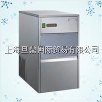 IM-25制冰机|制冰机价格参数 IM-25