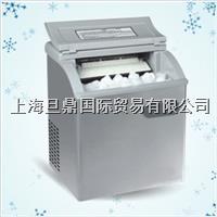 IM-15A台式制冰机|国产制冰机选购 IM-15A