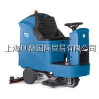 MMG 85 B 驾驶式全自动洗地机供应平价销售 MMG 85 B