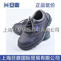 霍尼韦尔BC6242121防砸安全鞋平价销售