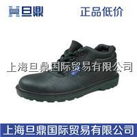 BC6240470/ BC6240471/ BC6240476/ BC6240478牛皮安全防护鞋现货热销