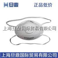 H801系列防护口罩原装进口 防护口罩促销热款