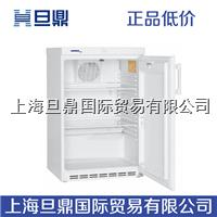 LKexv1800防爆冰箱低售价