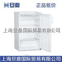 LKexv2600260L温防爆冰箱原装进口