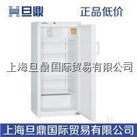 LKEXV3600 温防爆冰箱原装进口特价