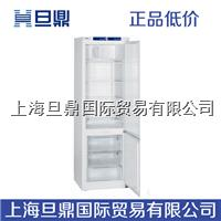 LCexv4010双温双温温防爆冰箱正品低价
