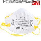 3M 8210有机蒸汽异味及颗粒物防护口罩(头带式)报价 参数 美国3M 8210