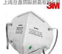 3M 9003V 带阀防护口罩小号( 耳带式/ 小号)报价 参数 美国3M 9003V