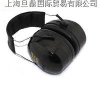 美国3M PELTOR H7A头戴式耳罩报价 参数 美国3M H7A