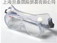 3M1621/1621AF防化学护目镜报价 参数 3M1621/1621AF防化学护目镜