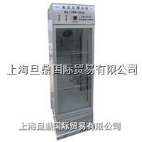 国产防爆冰箱|BL-280/111L单冷藏防爆冰箱 参数 性能 BL-280/111L