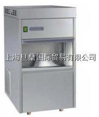 斯科茨曼方形冰制冰机BL25AS-上海旦鼎现货出售 BL25AS