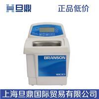 必能信超声波清洗机,M1800-C超声波清洗机,美国必能信 M1800-C