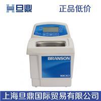 必能信超声波清洗机,超声波清洗机CPX2800H-C,超声波清洗机品牌 CPX2800H-C