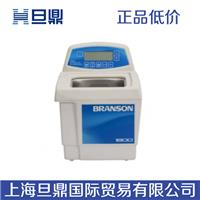 必能信超声波清洗机,超声波清洗机CPX3800H-C,超声波清洗机品牌 CPX3800H-C