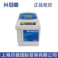 必能信超声波清洗机,超声波清洗机CPX5800H-C,超声波清洗机品牌 CPX5800H-C
