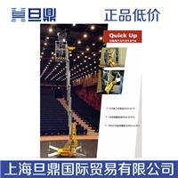升降平台,qiuck up14高空作业平台,升降平台品牌 qiuck up14