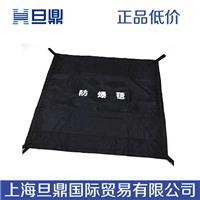 防爆毯1.2*1.2m单围栏,防爆毯价格,高品质 高强度  1.2*1.2m