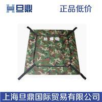 防爆毯RC-08,防爆毯价格,防爆毯生产厂家 RC-08