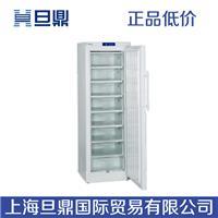 防爆冰箱—德国进口,防爆冰箱批发/采购,防爆冰箱什么品牌好 LGex3410