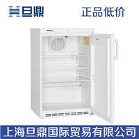 实验室FKEX1800防爆冰箱,防爆冰箱价格,优质防爆冰箱批发 FKEX1800