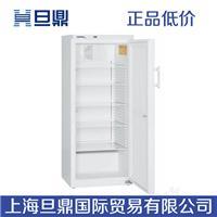 FKEX3600防爆冰箱,实验室防爆冰箱,化学品防爆冰箱 FKEX3600