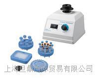 Select Vortexer涡旋振荡器
