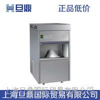 IMS-30雪花制冰机    国产雪花制冰机报价   促销价雪花制冰机 IMS-30