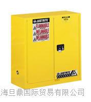 8930001进口Justrite 30加仑黄色易燃液体安全柜价格