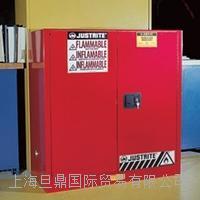 8930311进口Justrite  40加仑红色可燃品安全柜产品