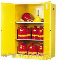 8945001进口Justrite  45加仑黄色易燃液体安全柜厂家