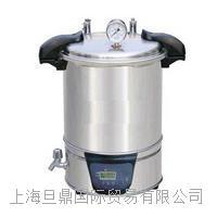 18L手提式灭菌器SYQ-DSX-280A 自动控制高压灭菌消毒锅品牌 SYQ-DSX-280A