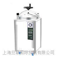 上海厂家供应75L压力蒸汽灭菌器价格 LDZX-75KBS高压蒸汽消毒锅  LDZX-75KBS