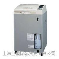 日本三洋压75L高灭菌器 MLS-3780实验室立式高压灭菌消毒锅品牌 MLS-3780