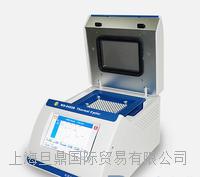 北京六一WD-9402B/WD-9402D基因扩增仪 PCR仪促销价