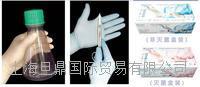 科晶手套  国产科晶  2.5AQL丁腈手套厂家报价