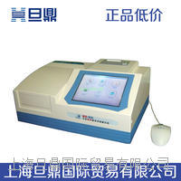 DNM-9606酶标分析仪,华东电子酶标仪,酶标仪价格 DNM-9606