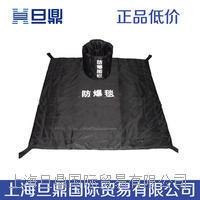 1.2米*1.2米单围栏防爆毯,防爆毯使用说明,防爆毯用途